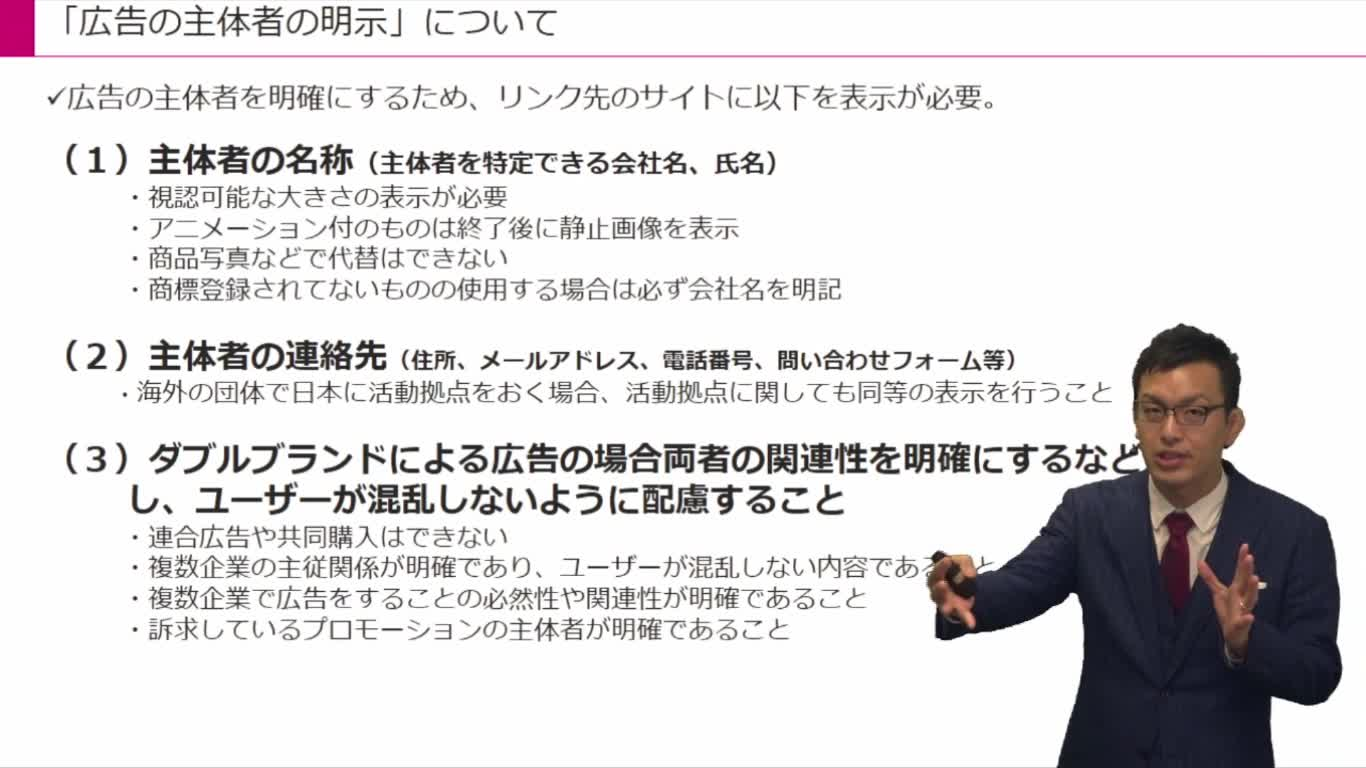 対策講座(Yahoo!プロモーション広告 サービス全般)