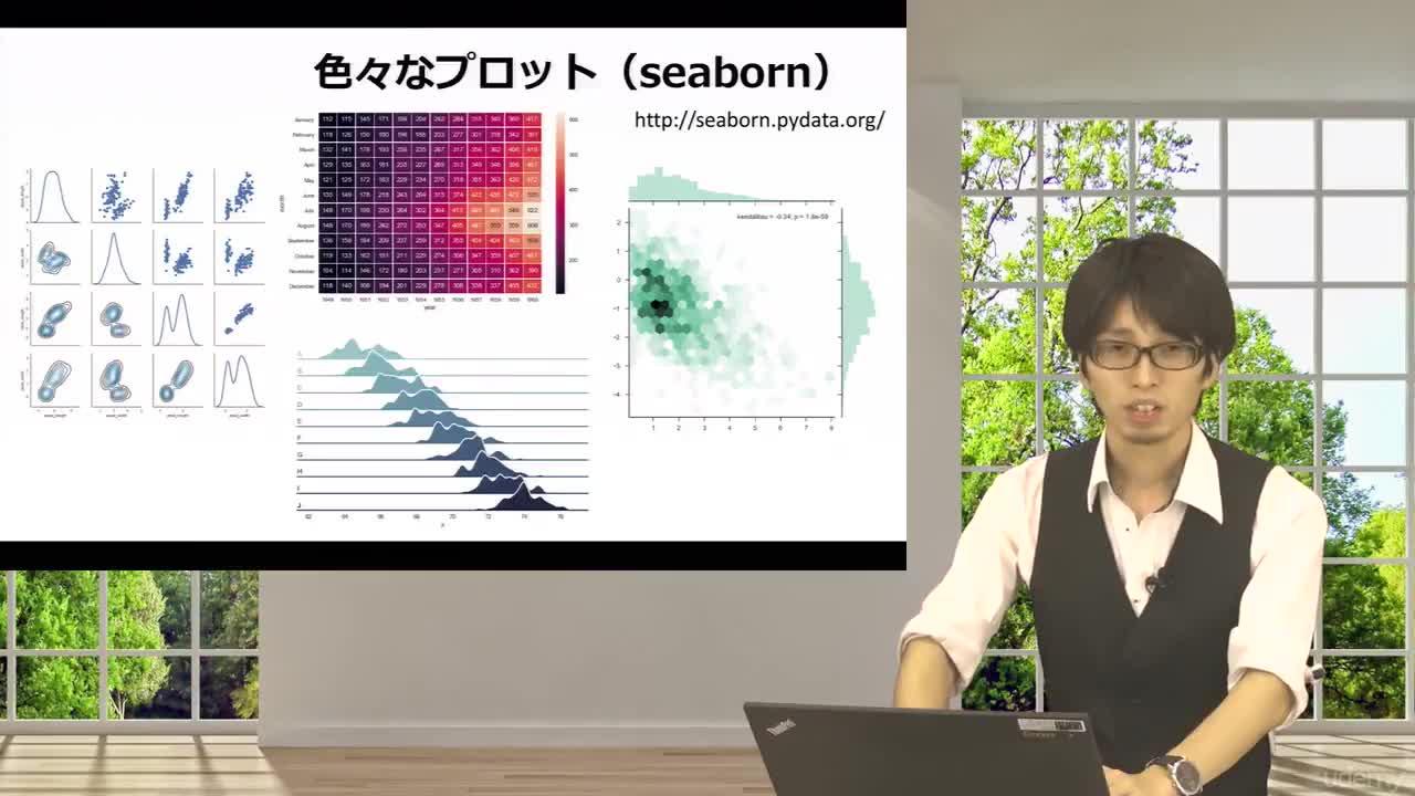 【スライド】色々なプロット