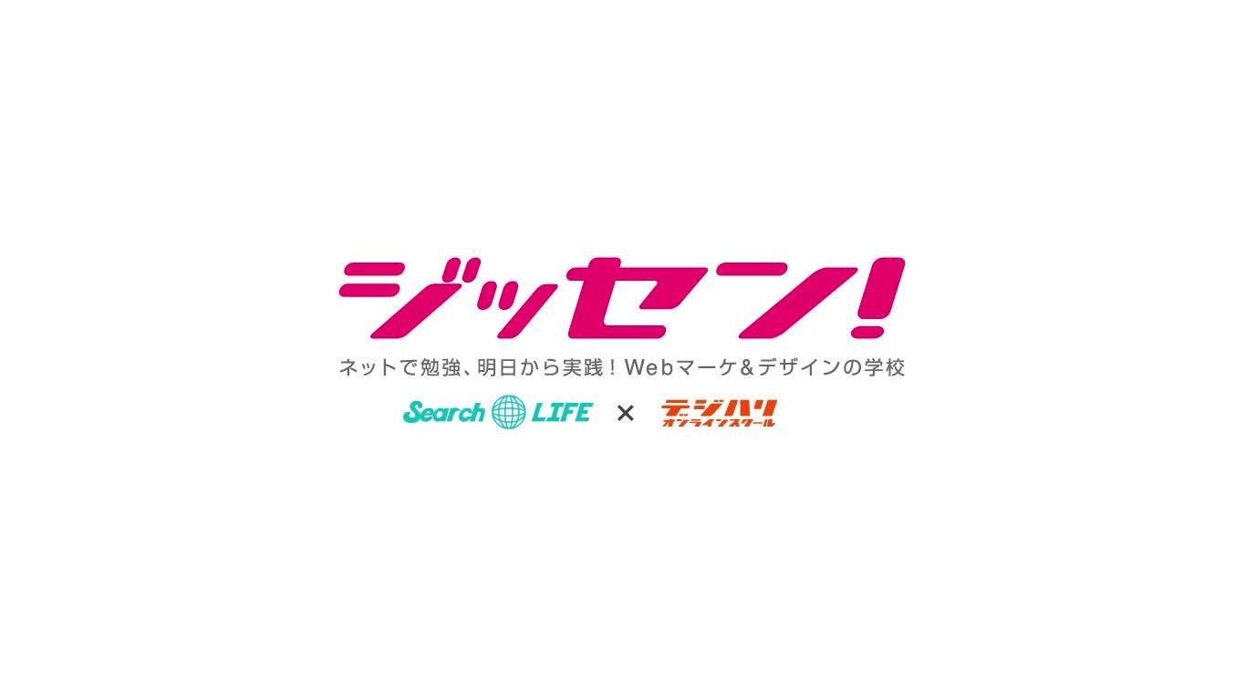 Yahoo! JAPAN Display Ad Network(YDN)