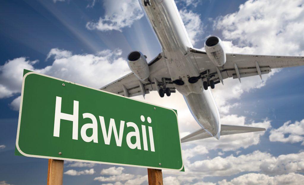ハワイ州渡航前の準備