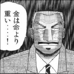 うまかっちゃん(牙狼のアイコン