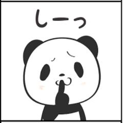 楽天パンダのアイコン