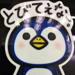 ko〜のアイコン