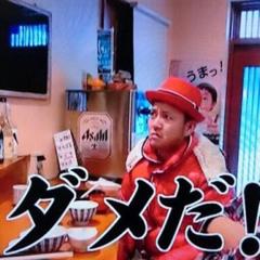 ボボボーボ・ボーボボボ@日ピン研好きのアイコン