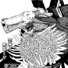 卍解のアイコン