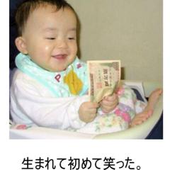 tatsuzoのアイコン