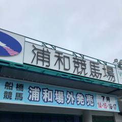 太江不純子のアイコン
