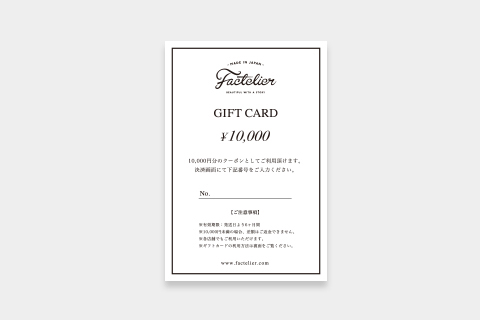 \10000 GIFT CARD