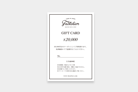 \20000 GIFT CARD