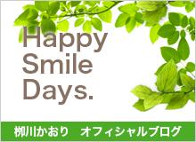 Happy Smile Days.