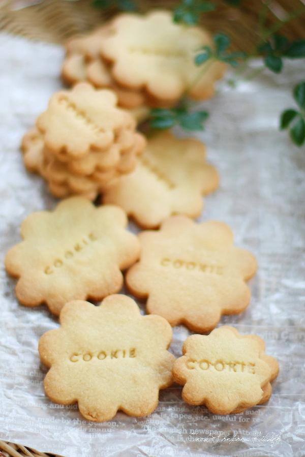 アーモンドプードルたっぷり♪ サクサク♪クッキー♪ by れっ ...