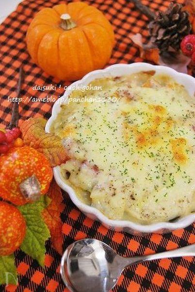 かぼちゃとベーコンの豆乳グラタン