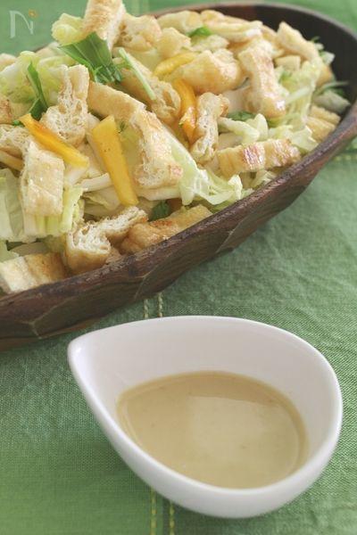 白菜と柿のサラダ~ゴマ味噌ドレッシング