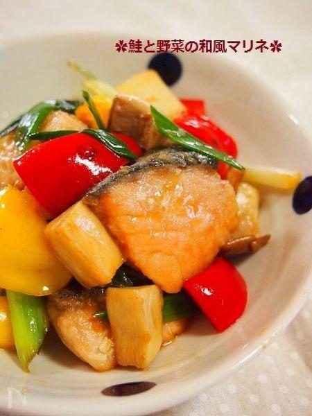【作りおき可能】揚げない!鮭とたっぷり野菜の和風マリネ
