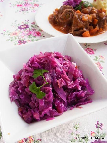 紫キャベツとりんごの蒸し煮 アプフェルロートコール