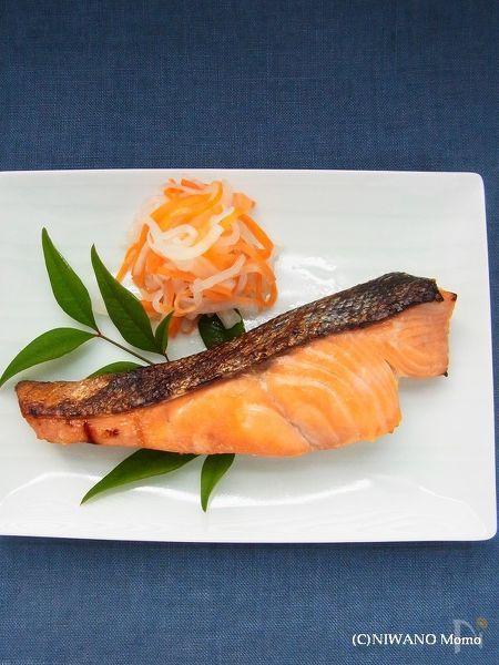 柚子香る 鮭の西京焼き