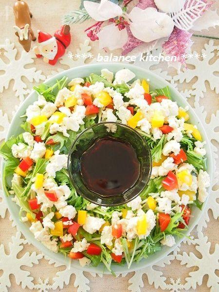 簡単!水菜と豆腐のクリスマスリースサラダ