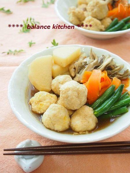 旨みじゅわ~。とろける鶏団子と野菜の煮物