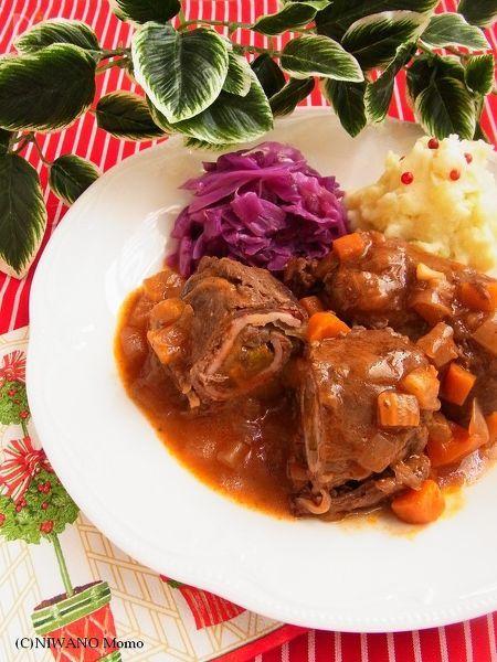 ひと鍋ドイツ料理☆牛肉ロールの煮込み リンダールラーデン