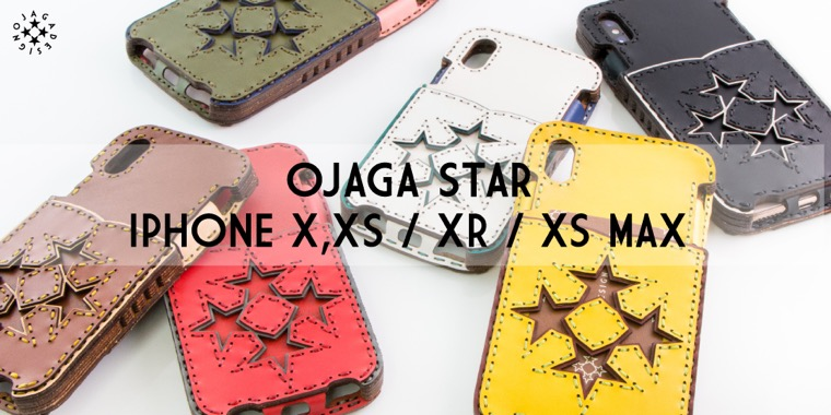OJAGA STAR IPHONE (XR/XS/XSMax/X) CASE