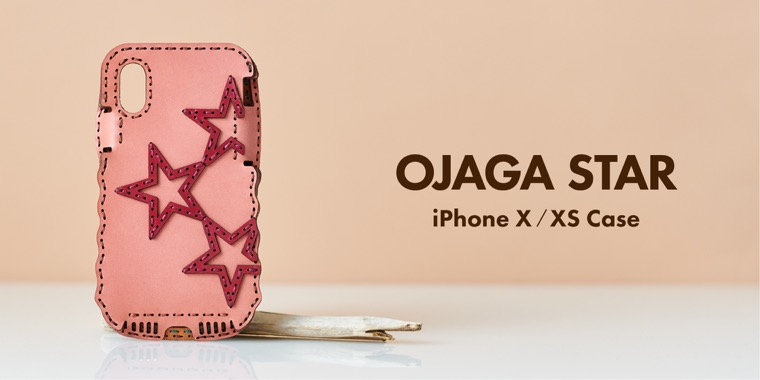 OJAGA STAR iPhoneX/XS Case