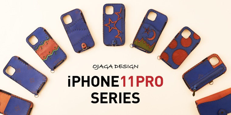 iPhone11Pro Series