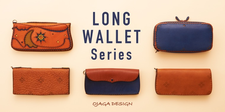 LONG WALLET Series