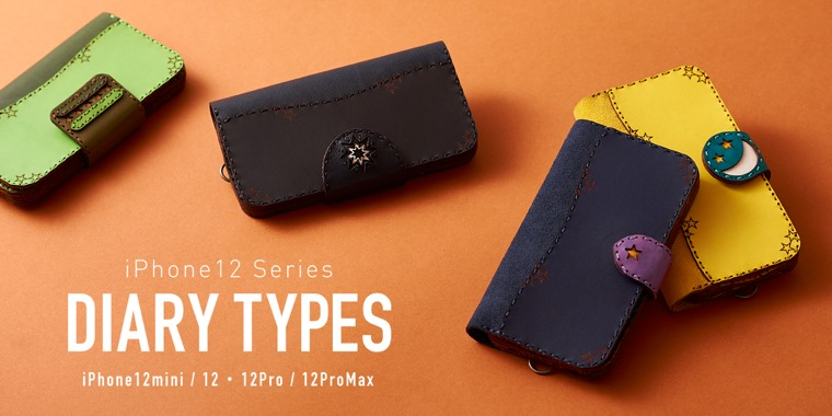 iPhone12 Series DIARY TYPES