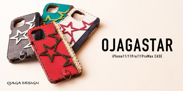 OJAGA STAR (iPhone11/11Pro/11ProMax)