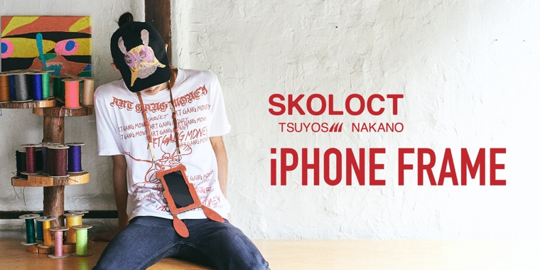 SKOLOCT iPhone Frame Case