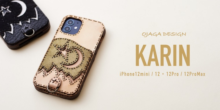 iPhone12 Series KARIN