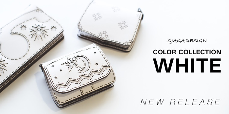 WALLET - COLOR COLLECTION - WHITE RESALE -