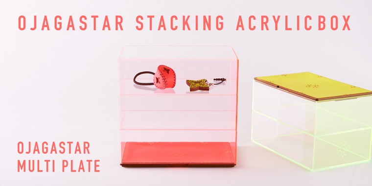 OJAGASTAR Stacking acrylic box