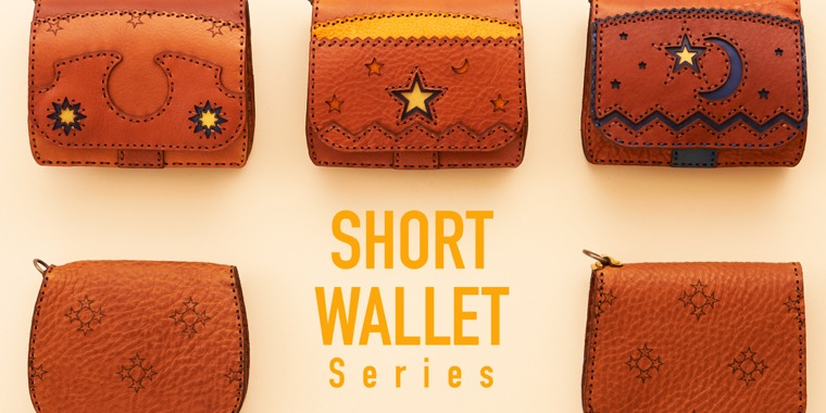 SHORTWALLET Series