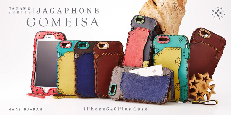 GOMEISA iPhone6 & 6 Plus Case