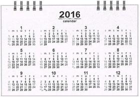 カレンダー 卓上カレンダー 無料 : ... 年 版 カレンダー カレンダー
