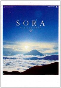 SORA  -空-  2017年版カレンダー
