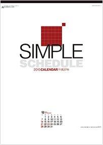 シンプルスケジュール 2017年版カレンダー