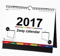 壁掛け・卓上両用カレンダー 2017年版カレンダー