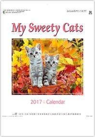 マイスウィーティーキャット 2017年版カレンダー
