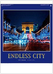 エンドレスシティ・世界の夜景 2017年版カレンダー