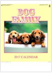 ドッグファミリー 2017年版カレンダー