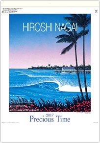Precious Time 永井博作品集 2017年版カレンダー