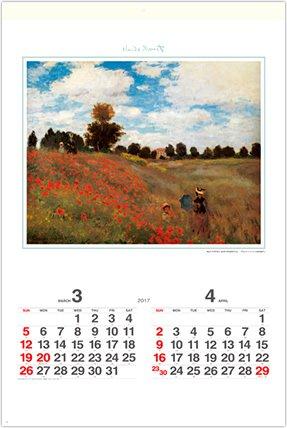 画像:モネ作品「アルジャントゥイユのひなげし」/3-4月 モネ絵画集(フィルムカレンダー) 2017年版カレンダー