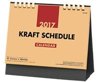 デスクスタンド・クラフト 2017年版カレンダー