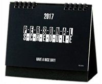 デスクスタンド・文字 2017年版カレンダー