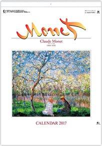 モネ 2017年版カレンダー