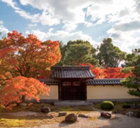 画像:10月 等持院(京都) 庭の詩情 2017年版カレンダー