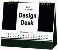 デザインデスク 2017年版カレンダー