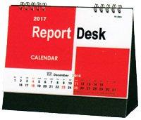 レポートデスク 2017年版カレンダー